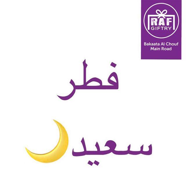 Eid Mubarak 🌙 raf_giftry...... happyeid eidmubarak bakata ... (Raf Giftry)