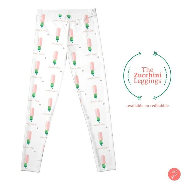 Just when you thought you've seen it all, The Zucchini Leggings will make you reconsider. art7ake shopping