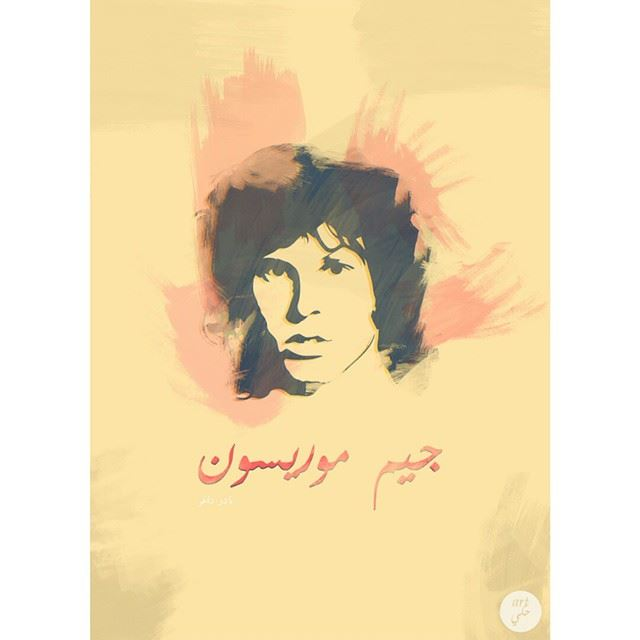 For the love of JimMorrison. art7ake TheDoors