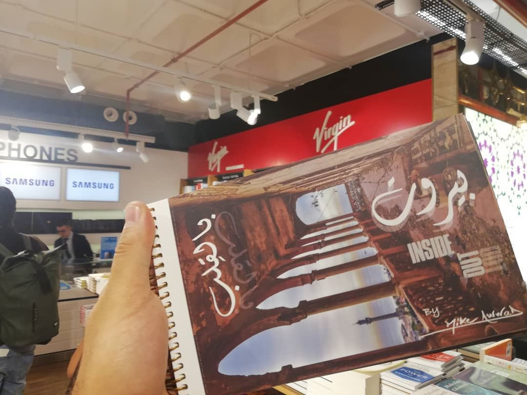 When بيروت بالقِلب is in Virgin Megastor and Beirut international Airport...