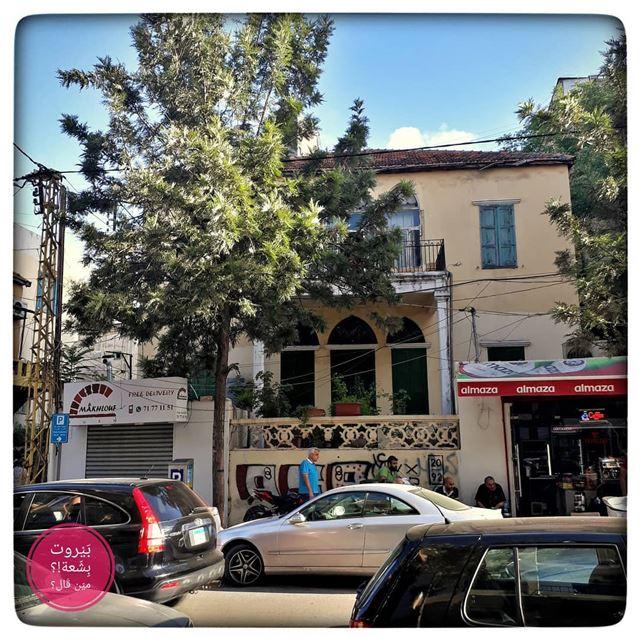 🇱🇧 Old house... بيروت_مش_بشعة بيروت uglybeirut beirut ... (Mar Mikhael-Armenia The Street)
