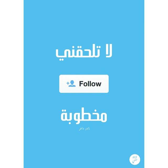Do not follow. art7ake twitter