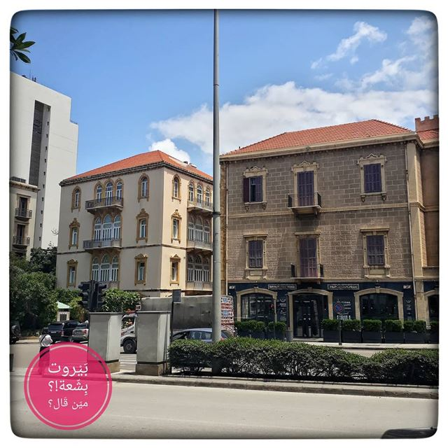 🇱🇧 Still standing old houses of beirut....... بيروت_مش_بشعة بيروت... (El Saifi, Beyrouth, Lebanon)