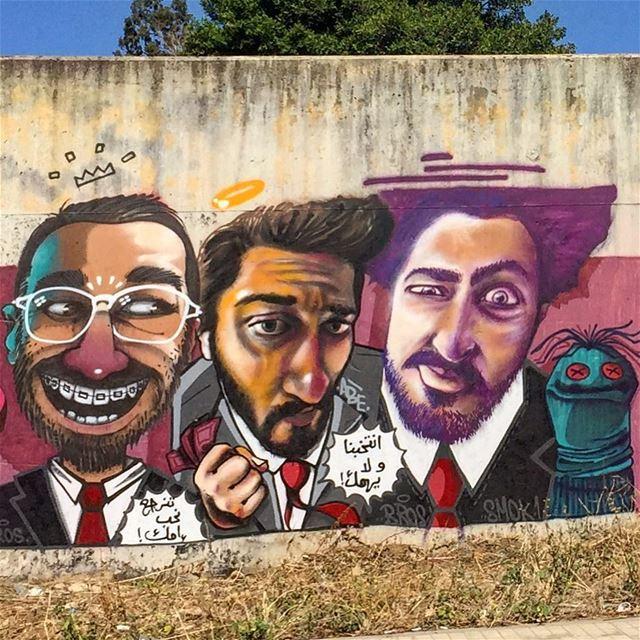 انتخبنا، و لا يهمّك. catchoftheday🎣 graffiti streetart urbanwalls ... (Sinn Al Fil, Mont-Liban, Lebanon)