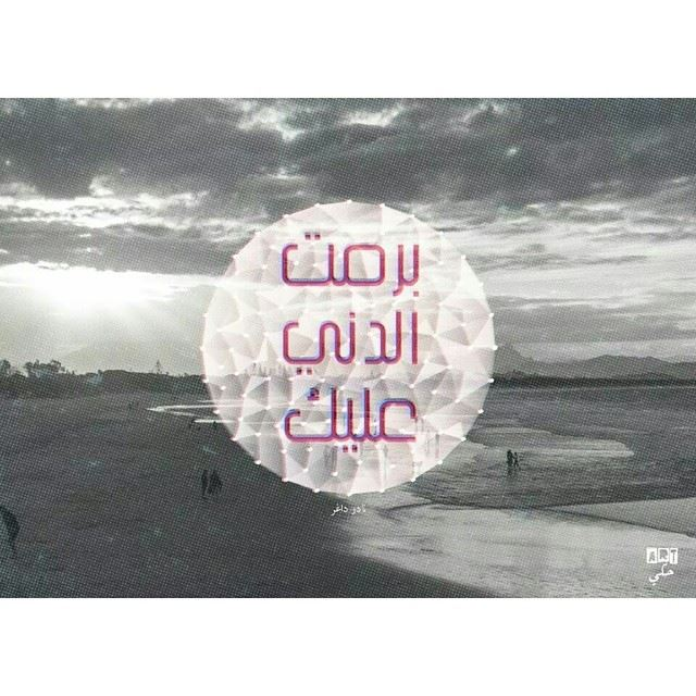 I looked all over for you. art7ake