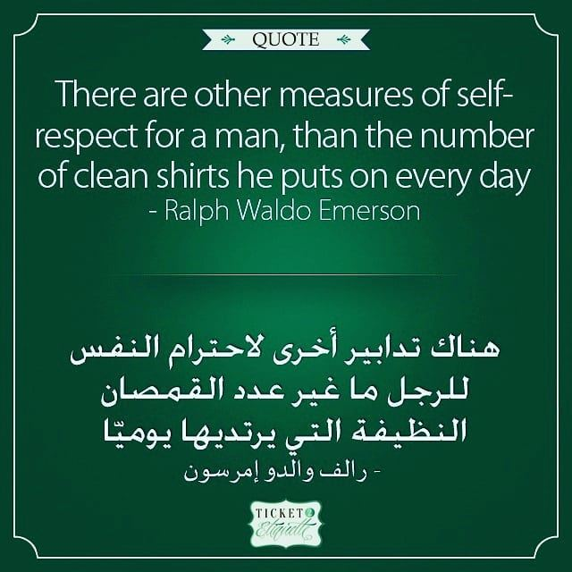 There are other measures of  selfrespect for a  man, than the number of... (Lebanon)