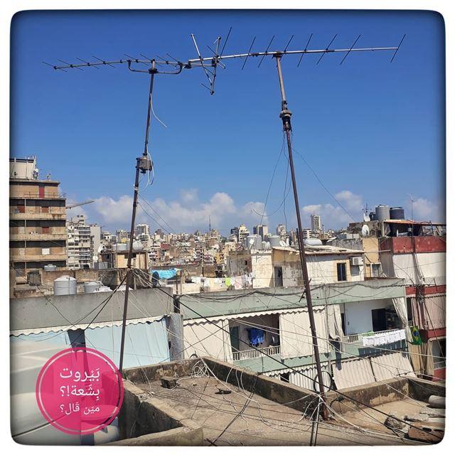 🇱🇧THE CITY VIEW ... بيروت_مش_بشعة بيروت uglybeirut beirut ... (Sinn Al Fil, Mont-Liban, Lebanon)