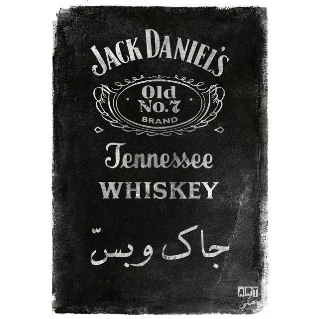 Jack Daniel's. art7ake