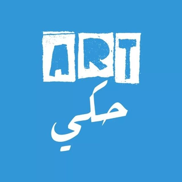 Art7ake is currently raising money through crowdfunding on Zoomaal.com. Help make it happen by visiting zoomaal.com/projects/art7ake for a contribution or by spreading the word about the campaign!
