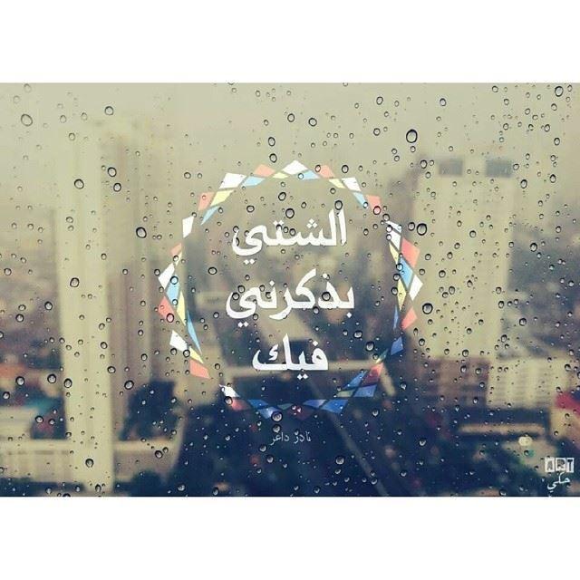 The rain reminds me of you. art7ake