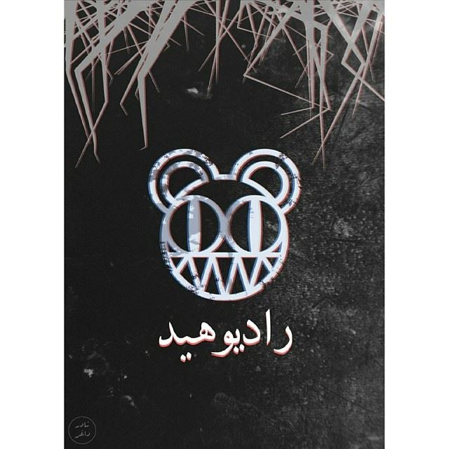 Radiohead. art7ake