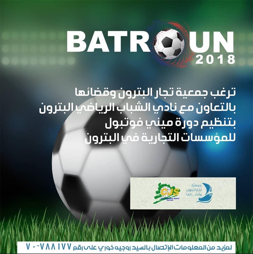 batroun football tournament bebatrouni lebanon northlebanon ... (Batroûn)