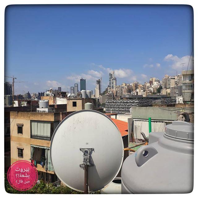 🇱🇧 ACHRAFIYEH from my rooftop.. بيروت_مش_بشعة بيروت uglybeirut ... (Sinn Al Fil, Mont-Liban, Lebanon)