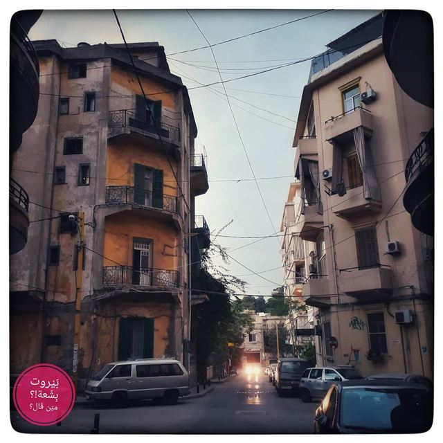 🇱🇧 Old buildings of beirut ....... بيروت_مش_بشعة بيروت uglybeirut... (Mar Mikhael-Armenia The Street)
