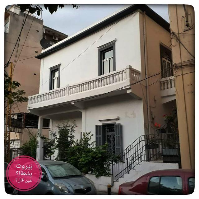🇱🇧 Small houses of beirut........ بيروت_مش_بشعة بيروت uglybeirut... (Mar Mikhael-Armenia The Street)