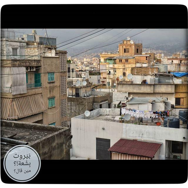 🇱🇧 Roof tops , laundary and More wires. بيروت_مش_بشعة بيروت... (Sinn Al Fil, Mont-Liban, Lebanon)