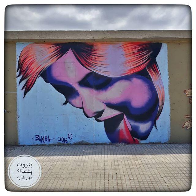 🇱🇧 Lick ***Artist :@lynn_acra.. بيروت_مش_بشعة بيروت uglybeirut ... (Karantina)