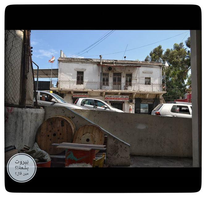 🇱🇧 nostalgic. بيروت_مش_بشعة بيروت uglybeirut beirut lebanon... (Burj Hammud)