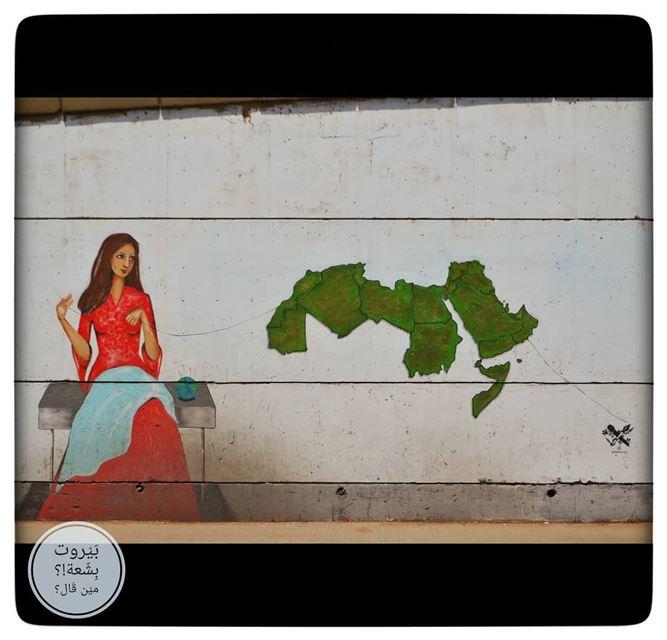 🇱🇧 Around the worldArtist :@taniasaleh.. بيروت_مش_بشعة بيروت... (Karantina)