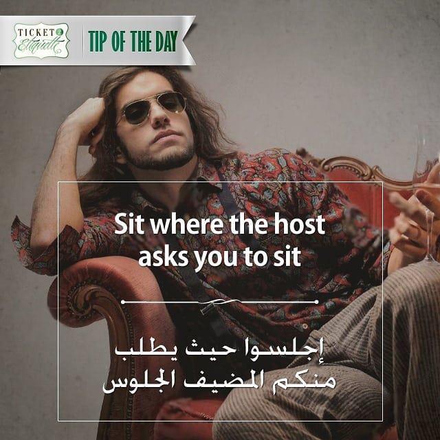Sit where the host asks you to sitإجلسوا حيث يطلب منكم المضيف الجلوس... (Beirut, Lebanon)