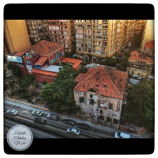 🇱🇧 البيت العتيقphoto by : @fadyghrawi..... بيروت_مش_بشعة بيروت... (Salim salam)