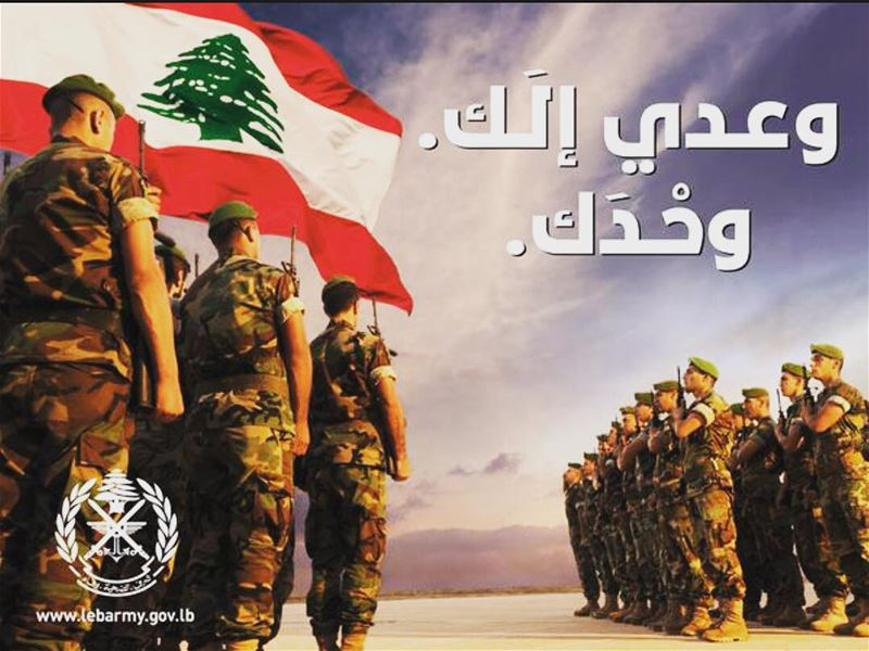 Proud of them! Happy National Lebanese Army day 🇱🇧 jalsat ... (Jalsat)