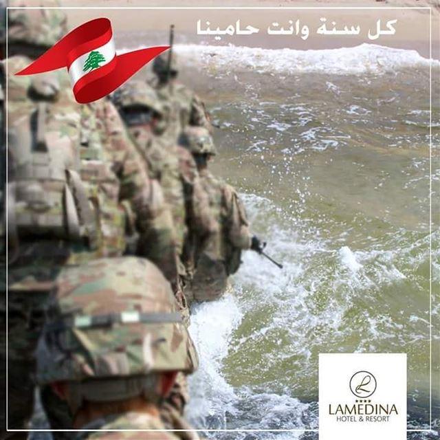 شكراً وينعاد عليك ! الله يحميك ويقويك عيد_الجيش_اللبناني ⚔️🇱🇧⚔️ لبنان ... (Lebanon)