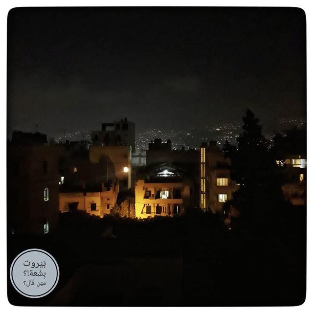 🇱🇧 Night talks and secretsTag a friend 😉...... بيروت_مش_بشعة بي (Achrafieh, Lebanon)
