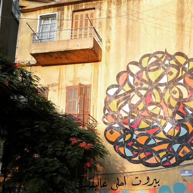 A glimpse of Beirut......... travelawesome exploretheglobe ... (Achrafieh, Lebanon)