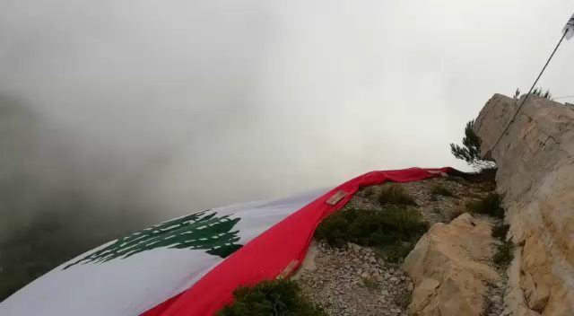 lebanon flag campsite ... (Ehden Adventures)