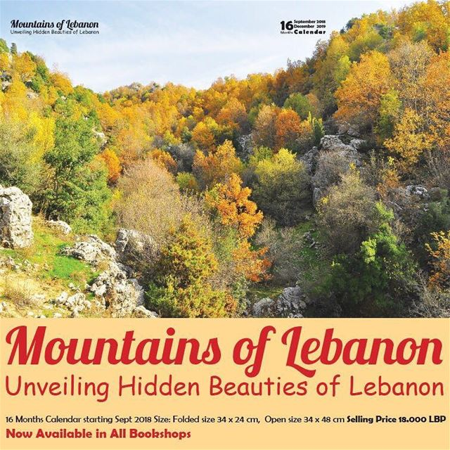 ... The 2019 mountainsoflebanon calendars are on the market!It starts... (Lebanon)