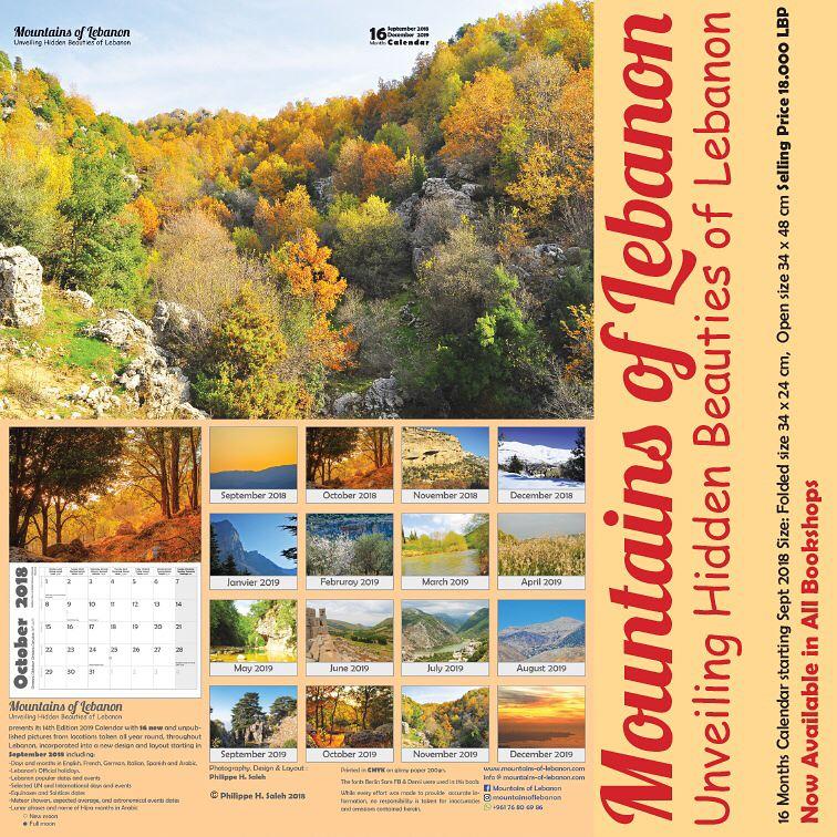 ... The 2019 mountainsoflebanon calendars are on the marketIt starts... (Lebanon)