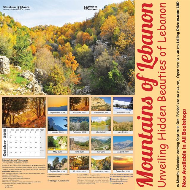 ... The 2019 mountainsoflebanon calendars are on the marketIt starts... (Lebanon)