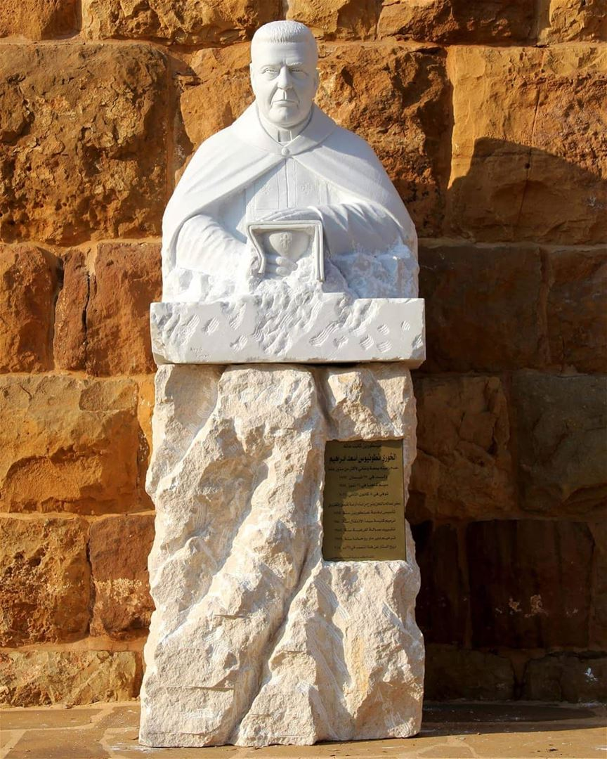 Father Antonios Ibrahim___ nayef_alwan sculptor art lebanon lebanese... (Aïn Toûrîne, Liban-Nord, Lebanon)