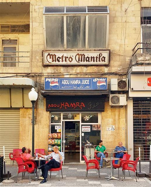 ☕ قهوة أو عصير؟ (Zahlé, Lebanon)