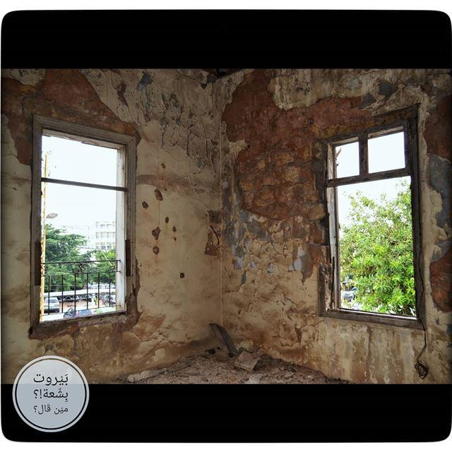 🇱🇧 ... أسترق النظر الى نافذة غرفتيالمفتوحة وأتساءل: هل أنا هناك؟~ محمود (Sinn Al Fil, Mont-Liban, Lebanon)