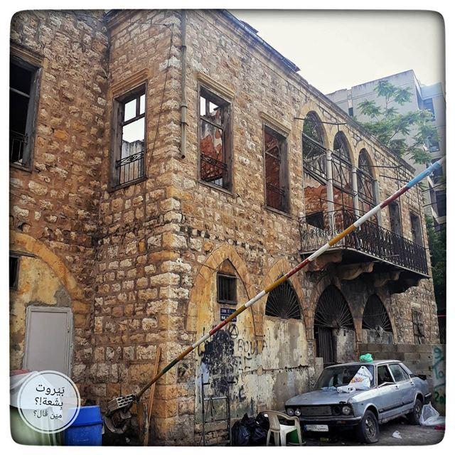 🇱🇧 ...بيتي مثل ورقة احترقما عاد عندي أهل ~ طلال حيدر .........After... (Sinn Al Fil, Mont-Liban, Lebanon)