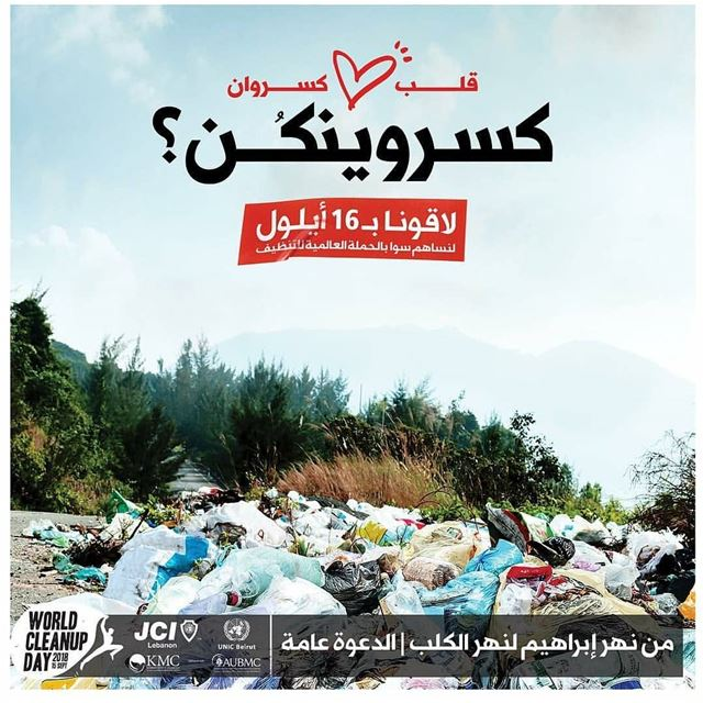 diveintoaction for a weekend in jounieh dedicated to  worldcleanupday!  ...