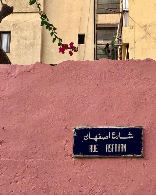 Street in Beirut. isfahan urbanphoto ... (Mar Mikhael-Armenia The Street)