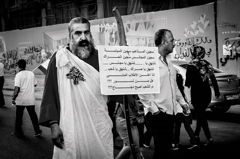 During the you stink protests in beirut 2015 © Rudy Aoun  love ... (Beirut, Lebanon)