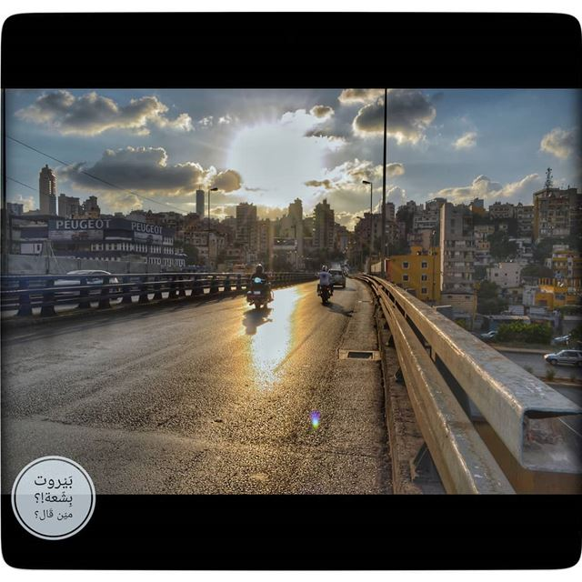 🇱🇧 . سأقْطعُ هذا الطَّريق الطويل، وهذا الطريقَ الطويلَ، إلى آخِرهْ~ محمو (Achrafieh, Lebanon)