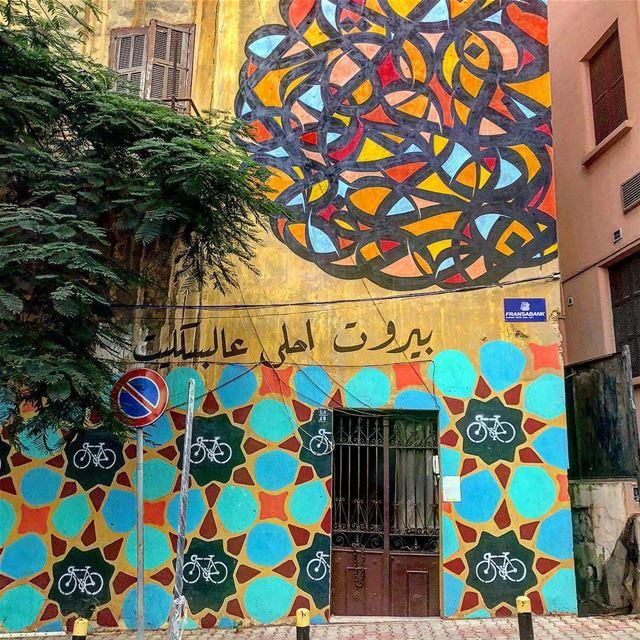 بيروت احلى عالبسكليت 🚲 بس اتفادوا الطلعات, انتبهوا من السيارات و ما تنسوا (Achrafieh, Lebanon)