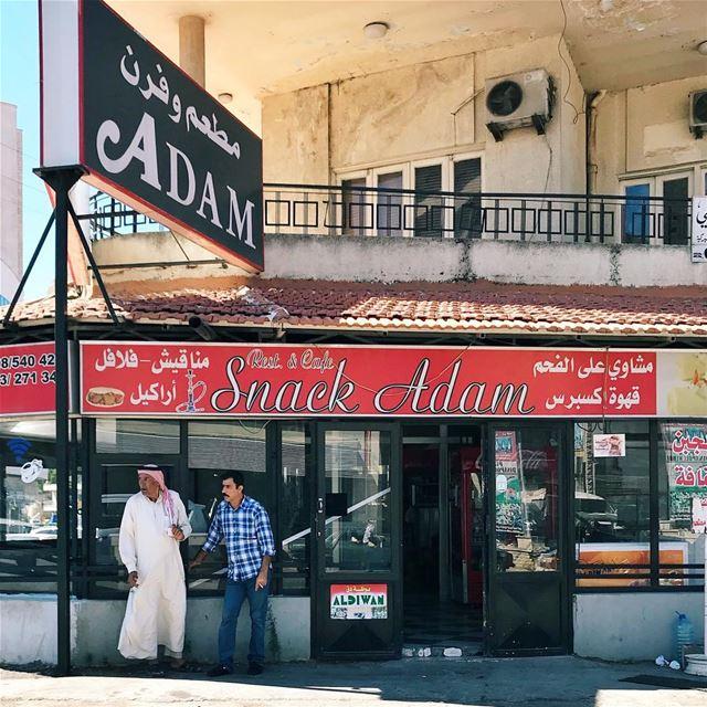 •Coffee break?••• Lebanon Bekaa streetphotography exklusive_shot ... (Chtaura)