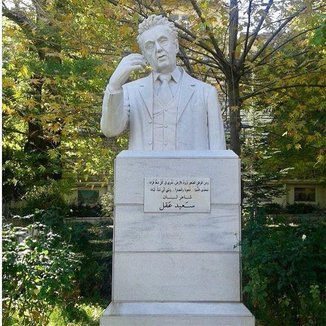 تمثال الشاعر الكبير سعيد عقل في حديقة الممشية زحلة.... zahleh zahle... (Zahlé, Lebanon)