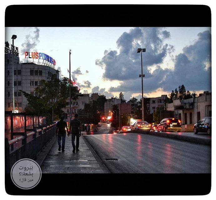 🇱🇧 وحكايةُ حبّ.. لا تُحكىفي الحبَّ، يموتُ الإيضاحُ~ نزار قباني ... (Beirut River)