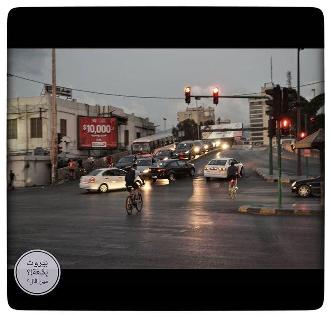 🇱🇧 لا تُفَكِّرْ أبداً.. فالضوءُ أحمَرْ..لا تُكلِّمْ أحداً .. فالضوءُ أحم (Beirut River)