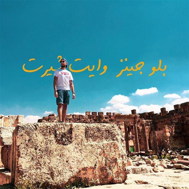 - Blue Jeans / White Shirt -..... livelovebaalbeck baalbeck ... (Baalbek, Lebanon)