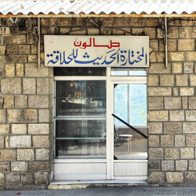 The authentic shops of Mokhtara ❤↔️ (El-Mukhtarah, Mont-Liban, Lebanon)