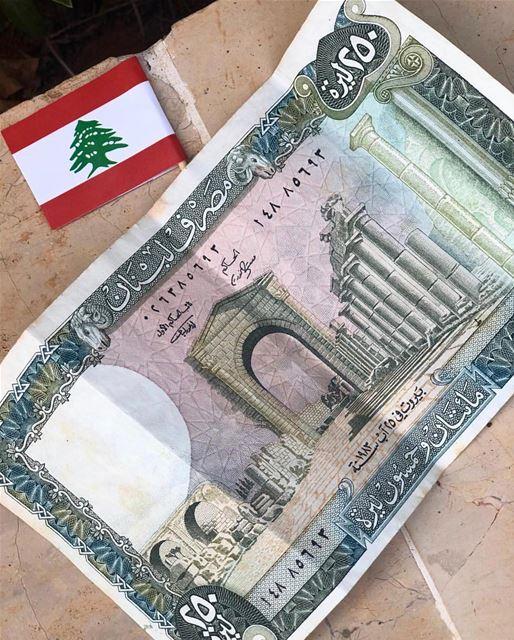 مين بيتذكر ال٢٥٠ ليرة؟ وشو بعد فيكن تشتروا فيها؟ 🤔😅 Photo by @lebanesemor (Beirut, Lebanon)