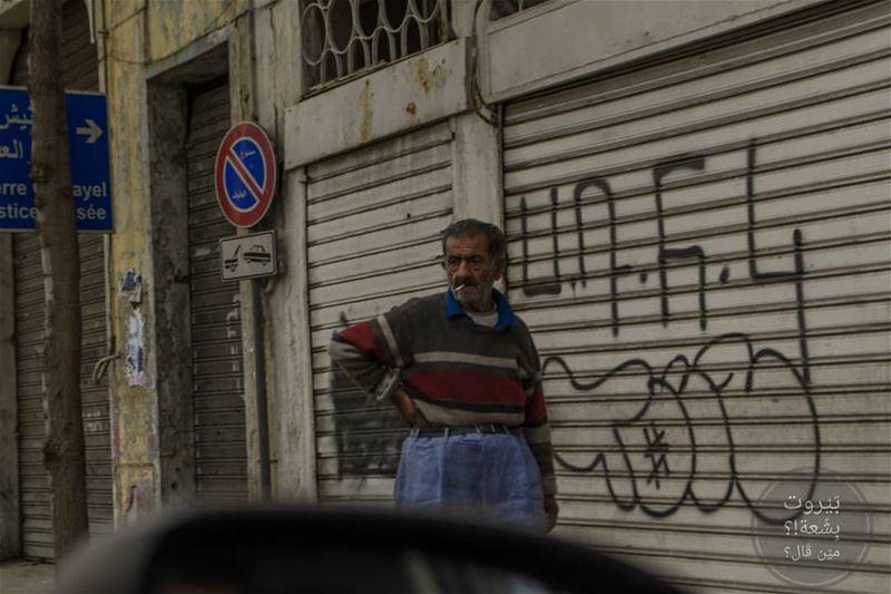 🇱🇧 ....دورها دور دور واعطيني شحطة بيروت_مش_بشعة بيروت uglybeirut ... (Mar Mikhael-Armenia The Street)